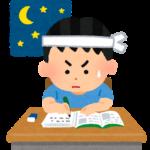 【資格試験】応用情報技術者試験 勉強メモ①