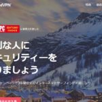 【VPN】NordVPNの自動更新を停止し、手動更新に変更する方法
