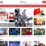 中国の老舗動画共有サイト 「56网 56.com」
