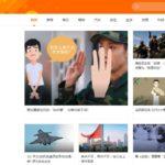 中国版youtube「土豆 http://www.tudou.com/」