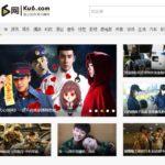 中国の動画共有サイト「酷溜网 中国最好的博客网站 ku6.com」