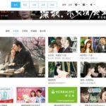 中国版youtube 動画共有サイト「Youku.cn – 优酷」